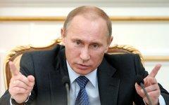премьер министр россии